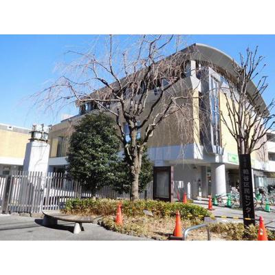 図書館「世田谷区立粕谷図書館まで931m」