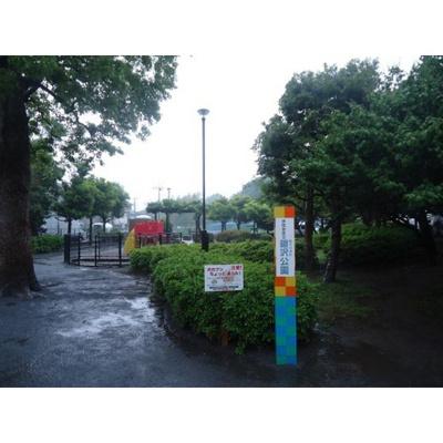 公園「廻沢小緑地まで581m」