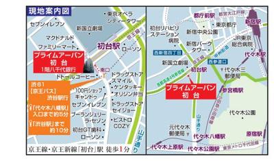 【地図】プライムアーバン初台