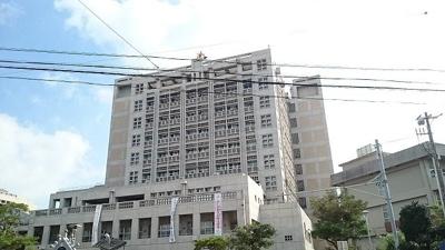 浦添市役所まで940m