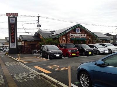 コメダ珈琲久留米大石町店まで750m