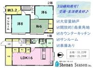 藤沢市菖蒲沢 中古戸建 33.22坪の画像