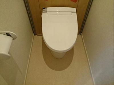 【トイレ】プランドール大橋