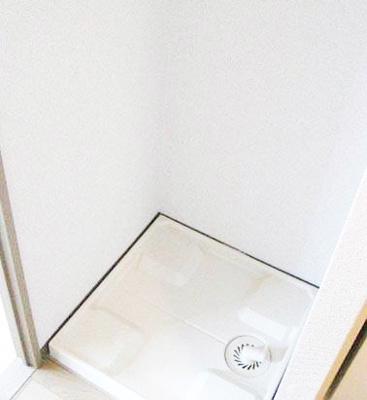 室内洗濯機置場(同一仕様写真)