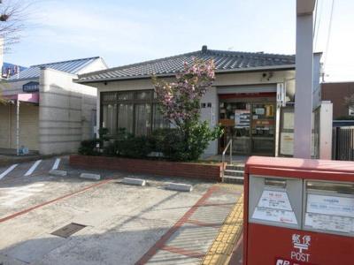 岡崎六名郵便局まで600m