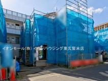 西東京市西原町1期 全3棟 2号棟の画像