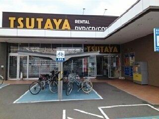 TSUTAYA様まで380m