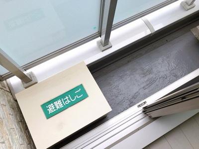 【バルコニー】ヴェールフォンセⅡ