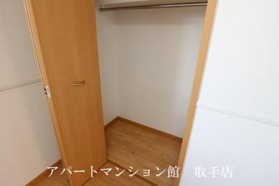 【収納】サンモールMⅠ