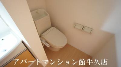 【トイレ】Ceu Azul(セウアジュール)