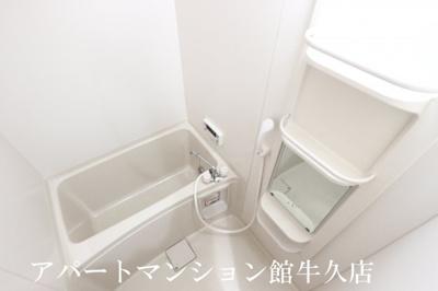 【浴室】ヴィラージュ牛久