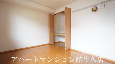 【洋室】オーガスタA