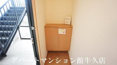 【玄関】オーガスタA