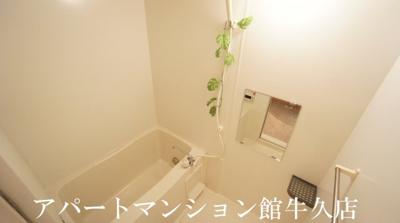 【浴室】アークグレイスⅢ