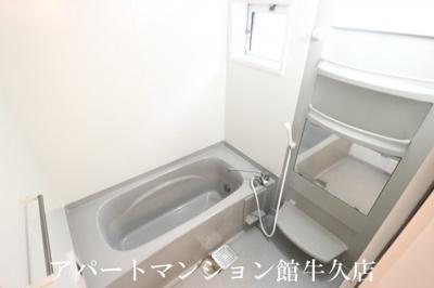 【浴室】リビングタウンひたち野C