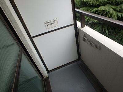 【バルコニー】メゾン・ド・ポルトレー