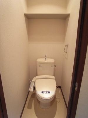 【トイレ】及川アパートメント