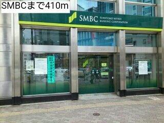 SMBCまで410m