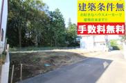 花小金井南町の画像