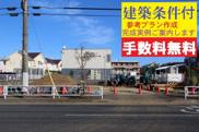 小平市花小金井2丁目の画像