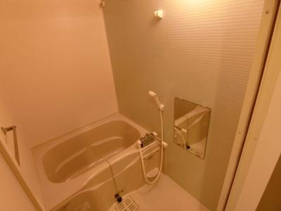 【浴室】Liberty大通り公園