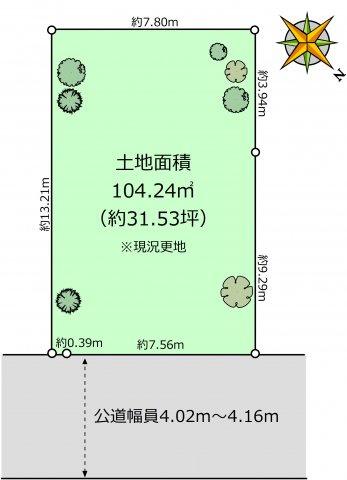 小石川3丁目土地の画像
