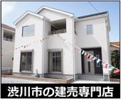 渋川市北橘町真壁 3号棟の画像