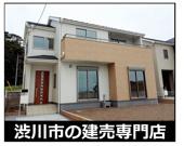 渋川市北橘町真壁 2号棟の画像