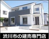 渋川市北橘町真壁 4号棟の画像