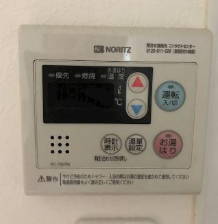 【その他】アッシュメゾン寺田町 仲介手数料無料