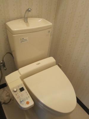 【トイレ】アメニティ昭南