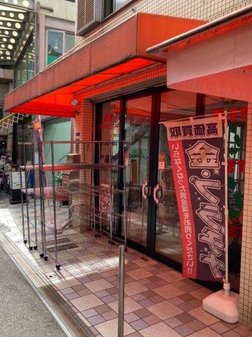 千林2丁目貸店舗・事務所の画像
