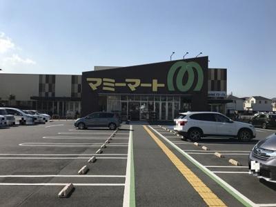 マミーマート松戸古ヶ崎店(394m)