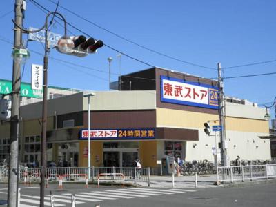 東武ストア馬橋店(281m)