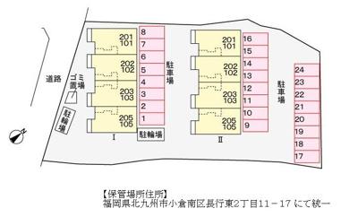 【区画図】オードピュールⅡ