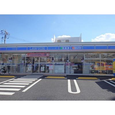 コンビニ「ローソン練馬中村三丁目店まで126m」