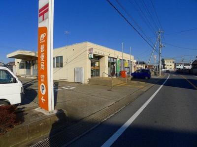 中野郵便局まで110m