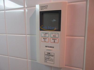 【浴室】アドバンス新大阪CityLife