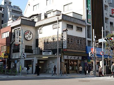 【その他】グランドルチェ東日本橋