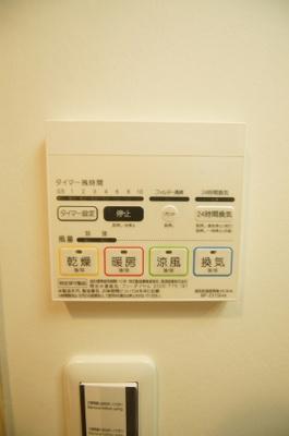 「浴室換気乾燥機」