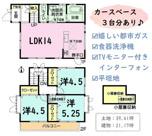 平塚市横内 中古戸建 39.41坪の画像
