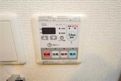 【設備】エステムコート難波サウスプレイスⅣパークグレイス
