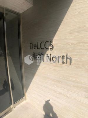 DeLCCS板橋North
