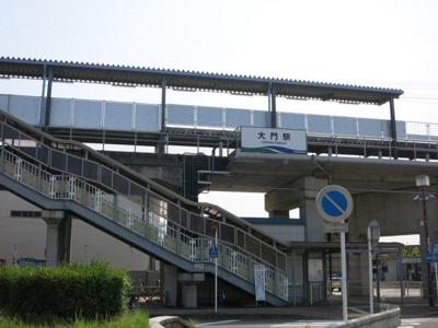 愛知環状鉄道「大門駅」まで2010m