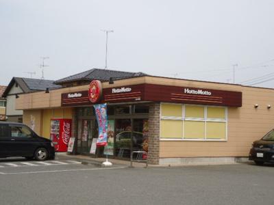 ほっともっと大泉吉田店まで459m