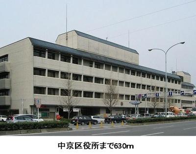 中京区役所まで630m