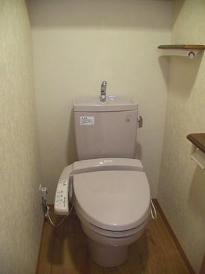 【トイレ】ルーブル荻窪