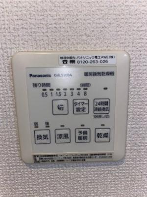 【設備】ネオファミール