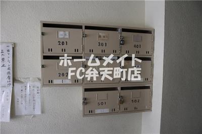 【その他共用部分】手島マンション