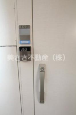 【セキュリティ】リブリ・シフォン